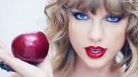 Taylor-Swift-Apple-642x3611